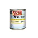 【南紡購物中心】【亞培】愛美力HN低渣等滲透壓液體營養品237MLX24罐