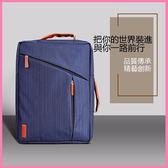 雙肩電腦包 15.6寸筆電包 mac手提包 商務包 後背包 女士雙肩包 手提包 內膽包 收納包 美樂蒂