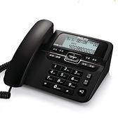 電話機CORD118固定電話機座機電話 家用座式有線坐機辦公商務固話 晶彩