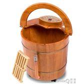 泡腳桶橡木桶足浴盆洗腳盆全自動加熱恒溫木桶足療足浴器家用  【Pink Q】