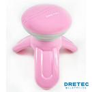 【日本DRETEC】一台三用電動按摩器