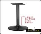 {{ 海中天休閒傢俱廣場 }} C-99 摩登時尚 餐桌腳系列 482-22 強力喇叭型餐桌腳/烤黑/烤銀腳