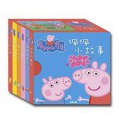【佩佩小故事】粉紅豬小妹隨身小書本(PG022A) 公司貨正品 根華出版 一套六本 佩佩豬
