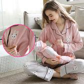 月子服春秋純棉産後哺乳孕婦睡衣女冬季懷孕期産婦套裝喂奶家居服