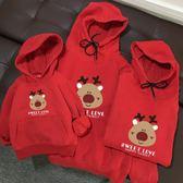 圣誕節新年過年親子裝冬裝加絨加厚一家三口網紅款母女裝洋氣大學T