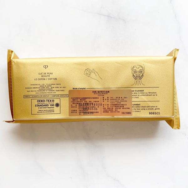 cle de peau BEAUTE CPB 肌膚之鑰 精萃化妝棉 (14片)【芭樂雞】