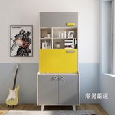 書櫃林氏木業現代客廳書櫃墻落地家用多功能兒童書櫃書桌一體組合EG1X XW