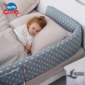 床圍欄寶寶防摔防護欄兒童防掉床床邊擋板大床通用【邻家小鎮】