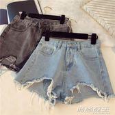 韓版大碼胖mm高腰牛仔短褲女裝學生寬鬆毛邊闊腿熱褲潮     時尚教主