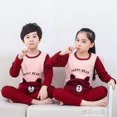 兒童睡衣女冬季男童家居服中大童保暖內衣套裝女童冬睡衣加絨刷毛加厚『櫻花小屋』
