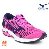 【Mizuno美津濃】女款休閒慢跑鞋WAVEKNIT R2-莓粉色(J1GD182911)【全方位運動戶外館】