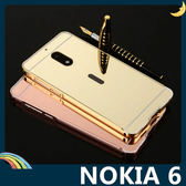 NOKIA 6 電鍍邊框+PC鏡面背板 類金屬質感 前後卡扣式 二合一組合款 保護套 手機套 手機殼 諾基亞