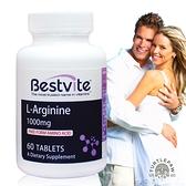 【美國BestVite】必賜力左旋精胺酸錠1瓶 (60錠)
