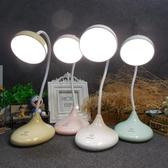 充電LED觸摸可調光護眼 兒童學生學習閱讀書桌led檯燈《小師妹》dj28