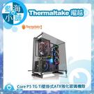 Thermaltake曜越Core P5 TG Ti壁掛式ATX強化玻璃機殼(CA-1E7-00M9WN-00)