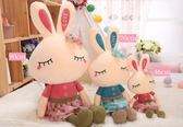 可愛兔子毛絨玩具女生小白兔布娃娃睡覺抱枕超萌玩偶公仔女孩韓國『CR水晶鞋坊』igo