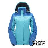 PolarStar 女 防風保暖外套 『水藍綠』 P17218 戶外│休閒│登山│露營│機能衣│可拆式帽子