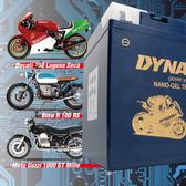 藍騎士電池MG53030適用於Moto Guzzi 1100 EV California (2003 - 2005)