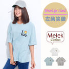 Melek 圖案上衣 (共3色) 現貨【...