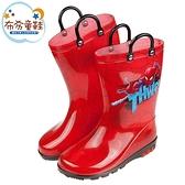 《布布童鞋》Marvel蜘蛛人帥氣紅色提把兒童雨鞋(17~22公分) [ B0P692A ]