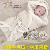 嬰兒抱被 抱被新生兒用品秋冬季加厚款初生兒襁褓外出寶寶抱毯睡袋嬰兒包被 快樂母嬰