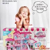 兒童玩具家家酒女孩6女童益智小公主房子別墅城堡娃娃屋【齊心88】