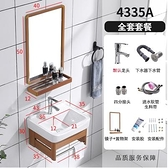 浴室櫃 太空鋁組合洗手洗臉盆小戶型衛生間洗漱臺面盆鏡柜現代簡約TW【快速出貨八折搶購】