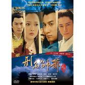 大陸劇 - 刑名師爺DVD (全30集/8片裝) 吳奇隆/霍建華/何琢言/王文傑