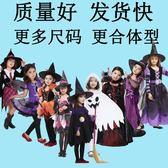 萬圣節兒童服裝女童表演服小女巫蝙蝠披風斗篷海盜吸血鬼公主裙