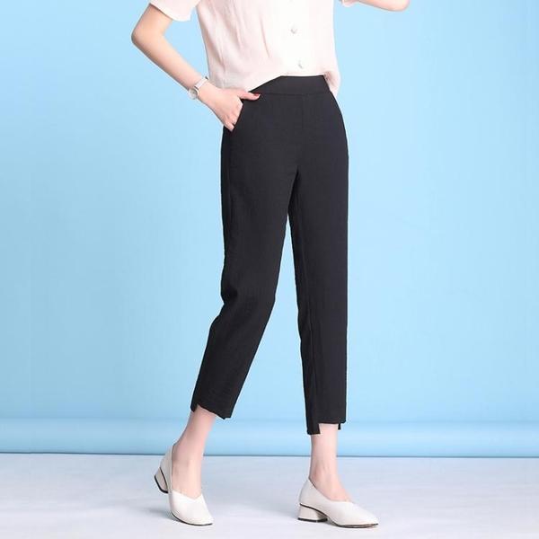 哈倫褲哈倫褲女夏薄款2020新款寬鬆黑色女休閒褲七分冰絲直筒女褲九分褲 雲朵走走