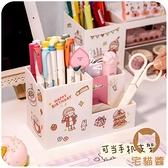 桌面文具筆筒時尚可愛多功能筆桶辦公室收納盒【宅貓醬】