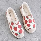 帆布鞋-春季老北京布鞋女軟底休閒百搭一腳蹬懶人鞋平底草莓漁夫鞋夏 快速出貨