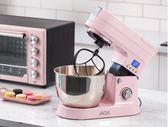 和面機家用商用廚師機小型攪拌揉面機全自動料理機  igo  生活主義
