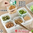 食品留樣盒幼兒園酒店食堂小號透明塑料試吃盒食物收納盒促銷  【全館免運】