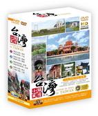 【停看聽音響唱片】【DVD】台灣小鎮風情系列第一套