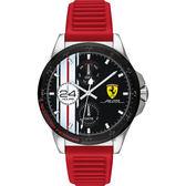 Scuderia Ferrari 法拉利 條紋日曆手錶-42mm FA0830657