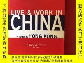 二手書博民逛書店Live罕見& work in ChinaY445475 Jocelyn Kan Hakwan Lau The