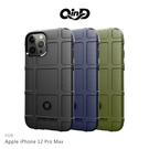【愛瘋潮】QinD Apple iPhone 12 Pro Max (6.7吋) 戰術護盾保護套 鏡頭加高 保護套 手機殼 軟殼