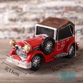 老爺車模型擺件創意家居客廳裝飾品擺設