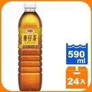 【免運/聯新貨運】愛之味麥仔茶590ml(24瓶/箱)【合迷雅好物超級商城】 -02