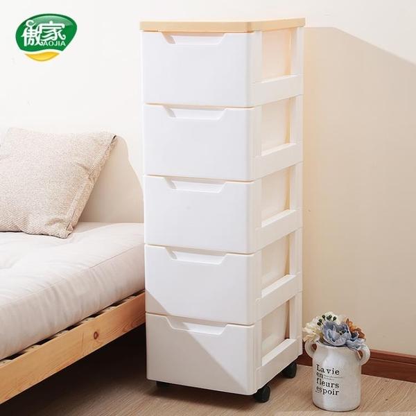 塑料床頭櫃 簡約經濟型簡易臥室清倉組裝拼裝置物櫃 抽屜式收納櫃 陽光好物
