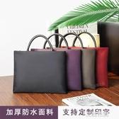 帆布商務文件袋防水拉錬辦公會議袋男公文包韓版女職業手提包定制CY『艾麗花園』