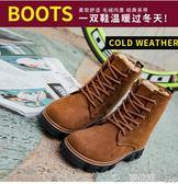 秋冬季新款雪地靴女馬丁短靴短筒平底棉鞋學生女鞋女靴子棉靴夢依港
