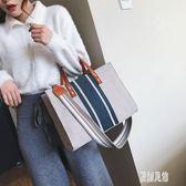 新款韓版時尚女士手提包OL職業商務通勤公文包大學生上課單肩布包xy3846【原創風館】