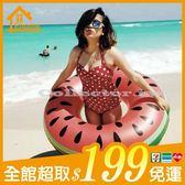✤宜家✤夏季西瓜點點造型泳圈-120公分 成人 充氣浮圈救生圈加大加厚泳圈