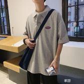 新款夏季韓版潮牌情侶t恤男學生寬鬆短袖男士翻領Polo衫潮流 享購