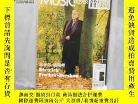 二手書博民逛書店罕見音樂愛好者2012年8月號附阿諾德·巴克斯交響變奏曲唱片一張