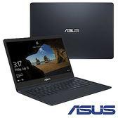ASUS UX331UAL13.3吋輕薄筆電-藍(UX331UAL-0041C8550U)