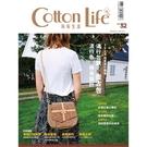 Cotton Life 玩布生活 No.32:2019流行色與包款×白領必備公事