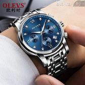 手錶男士全自動機械錶男錶鋼帶時尚潮流夜光防水男腕錶 數碼人生